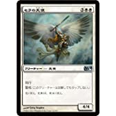 MTG [マジックザギャザリング] セラの天使[アンコモン] /M14-032-UC シングルカード
