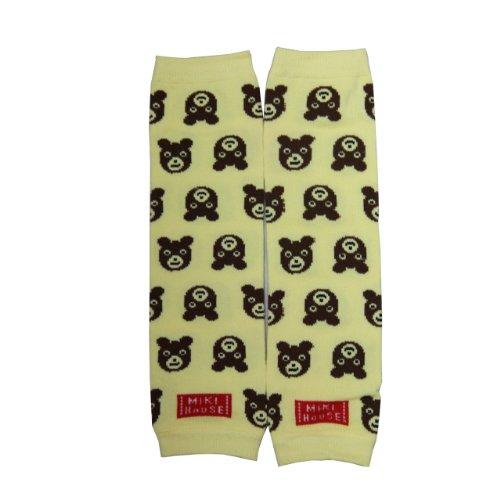 Honey Bear Yellow Kids Cotton Leg Warmer - Bear