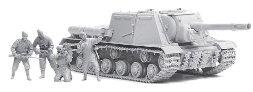 Buy Low Price Dragon Models 1/35 Jsu-152 (3 in 1) with Value-Added Magic Tracks and Bonus Red Army Scouts and Snipers Figure Set (B002PSVJUA)