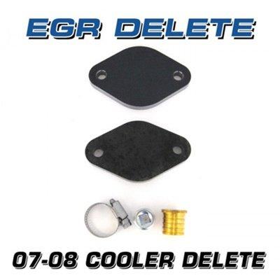 H&S Performance Dodge 6.7 EGR/Cooler Delete