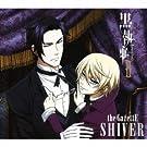 Shiver [Ltd.Edition]