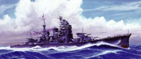 1/700 Japanese Navy Heavy Cruiser Myoko