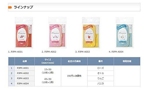 ニチバン 【Petit joie(プチジョア)】 アロマふせん!4色セット!