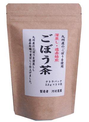 ごぼう茶 国産 ティーパック (2.5gx30包)