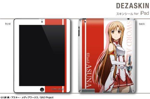 デザエッグ デザスキン ソードアート・オンライン スキンシール for iPad デザイン02 DSAN-PAS1(m=02)