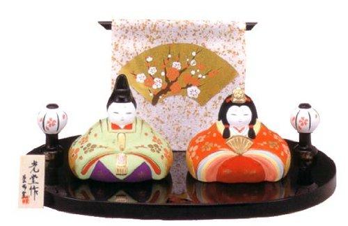 【雛人形/ひな人形】錦彩華飾り親王雛(几帳付)(陶器)