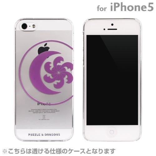 SoftBank au iPhone 5 専用 パズル&ドラゴンズ キャラクター iPhone5 ケース カバー パズドラ (DRAK EMBLEM)