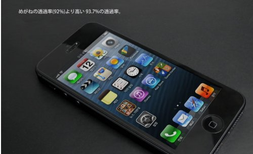 Amazon.co.jp: TESLA FLEXIGLAS SUPER-SLIM for iPhone5 0.23mm 極薄 INTENSION PANEL: 家電・カメラ
