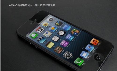 Amazon.co.jp: TESLA FLEXIGLAS SUPER-SLIM for iPhone5 0.23mm 極薄 INTENSION PANEL: 家電・カメラ
