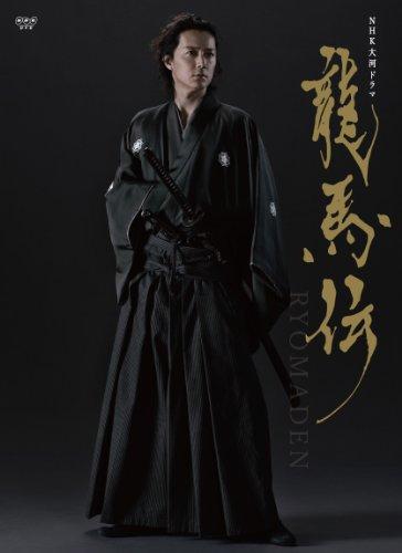 【外付け特典付き】NHK大河ドラマ 龍馬伝 完全版 Blu-ray BOX—1(season1) [Blu-ray]