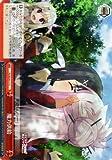ヴァイスシュヴァルツ 魔力供給(パラレル)/Fate/kaleid liner プリズマ☆イリヤ ツヴァイ!(PISE24)/ヴァイス