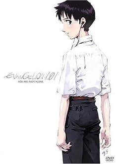 ヱヴァンゲリヲン新劇場版:序 通常版 [DVD]