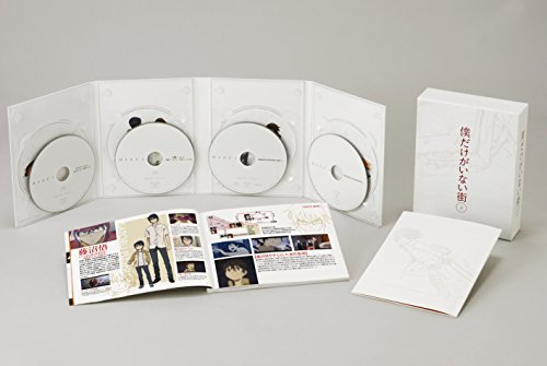 僕だけがいない街 上(完全生産限定版) [Blu-ray]