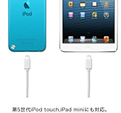 【HanyeTech】 iPhone5 USB ライトニング ケーブル IOS7.1対応