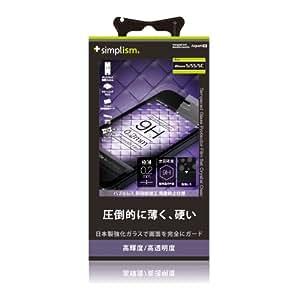 Simplism iPhone 5/5S/5C 対応 極薄液晶保護ガラス TR-PFIP13-GLCC