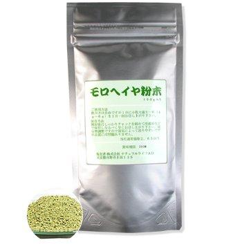 モロヘイヤ【粉末】(100g)天然ピュア原料(無添加)健康食品(100%有効成分)