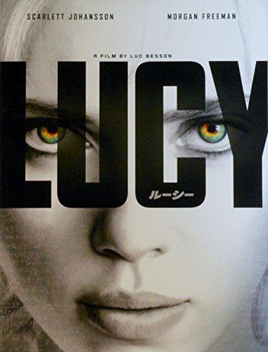 【映画パンフレット】 LUCY / ルーシー 監督 リュック・ベッソン キャスト スカーレット・ヨハンソン、モーガン・フリーマン