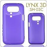 LYNX3D TPUハーフクリアケース F70-D02FB