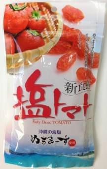 沖縄美健 塩トマト 120g×5パック