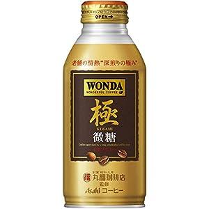 アサヒ飲料 ワンダ 極 微糖 370ml×24本