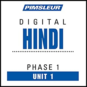 Hindi Phase 1, Unit 01 Hörbuch