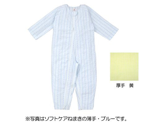 ソフトケアねまき両開きファスナー 厚手/106453 黄 M