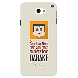 Dabake - Mobile Back Case Cover For Samsung Galaxy On 7 (2016)