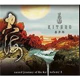echange, troc Kitaro - Sacred Journey Of Ku-Kai /Vol.4