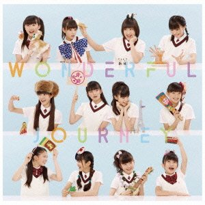 WONDERFUL JOURNEY(初回限定盤A)(DVD付)