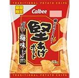 カルビー 堅あげポテト 梅味 63gX12袋(一箱)