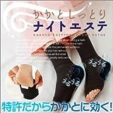 特許取得済治療シート採用!『履くだけこっそりナイトエステ』 ガサガサ足、かかとのヒビ割れが気になるなら・・