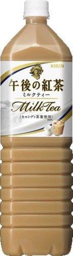 キリン 午後の紅茶 ミルクティー 1500ml×8本