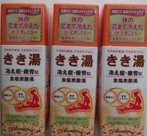 きき湯 食塩炭酸湯 ボトル 360g