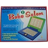 Baba Salam 2   Toy Laptop With 3 Reciters