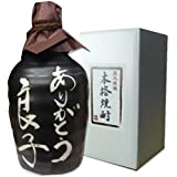 【名入れお酒】オリジナル壷 吉四六型黒(つぼ陶器) 焼酎・梅酒より選べます 720ml【プレゼントに】 (むぎ焼酎)