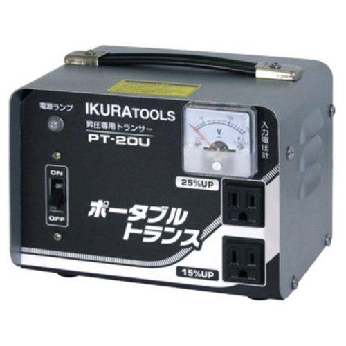 育良精機 ポータブルトランス PT20U 昇圧専用 AC100V
