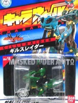 Hot Wheel CW18 Masked Rider Agit Gills Raider