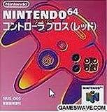 コントローラーBros.レッド N64