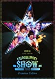 "超新星 LIVE MOVIE""CHOSHINSEI SHOW 2010""-Premium Edition- [DVD]"