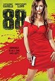 88 [Blu-ray]