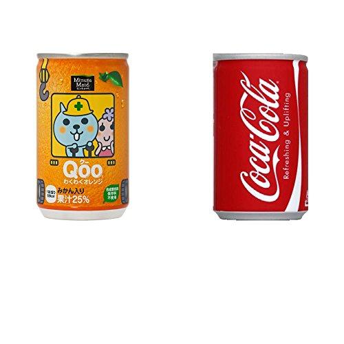 et-passionnants-botes-orange-de-160g-combinaison-minute-maid-qoo-choisissez-vos-produits-prfrs-coca-