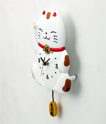 lucky cat clock