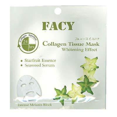 Facy Collagen Tissue Mask Whitening Effect 1 Pcs. 21 ml. (Pack 2)