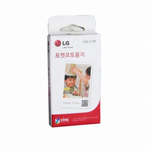 papier-photo-5-cm-x-76-cm-pour-imprimantes-lg-pocket-photo-pd221-pd233-et-poche-photo-2-pd239