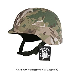 Nouveau prix! Multicam couvre-casque M88 militaire am?ricain Fritz casque (japon importation)