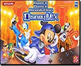 New Konami Dance Dance Revolution Disney Mix Plug N Play Multiple Difficulty Settings