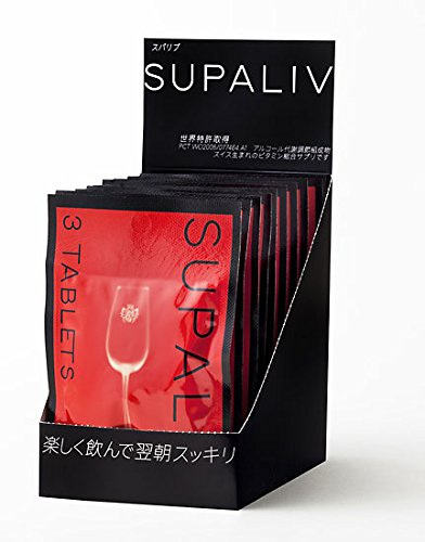 スパリブ x10袋 TIMA Japan