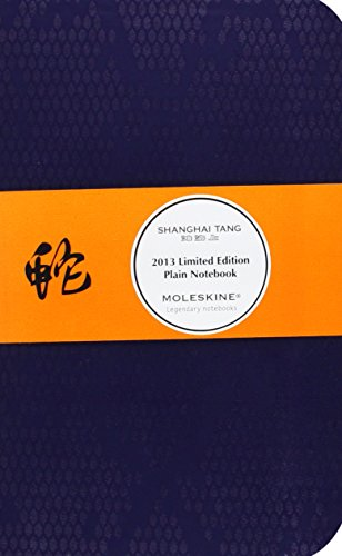 moleskine-shanghai-tang-limited-edition-snake-ruled-blue-large-notebook-moleskine-limited-edition