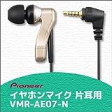フェミミ専用イヤホンマイク 片耳用 VMR-AE07-N ゴールド(VMR-M700、VMR-M800のみ適合)