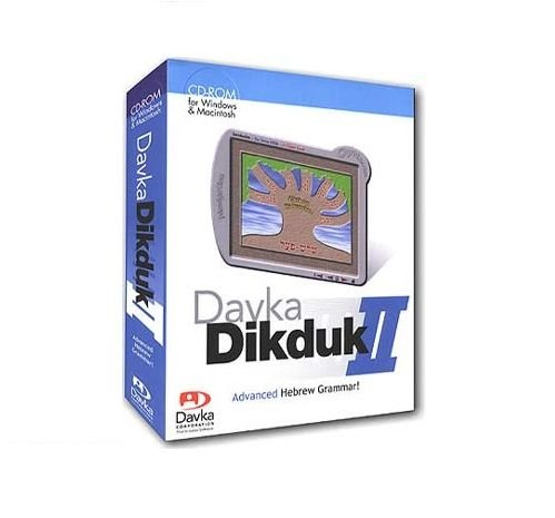 Dikduk 2 - Advanced Hebrew Grammar program software for Mac and Windows
